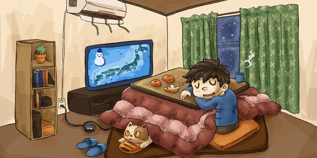 Keep Warm and Learn Kanji - GaijinPot Study