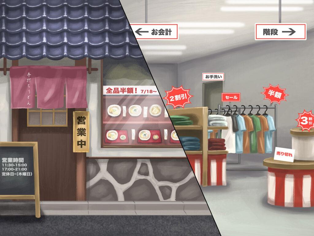 Shops and Restaurants - GaijinPot Study 8813ea2ec9d15