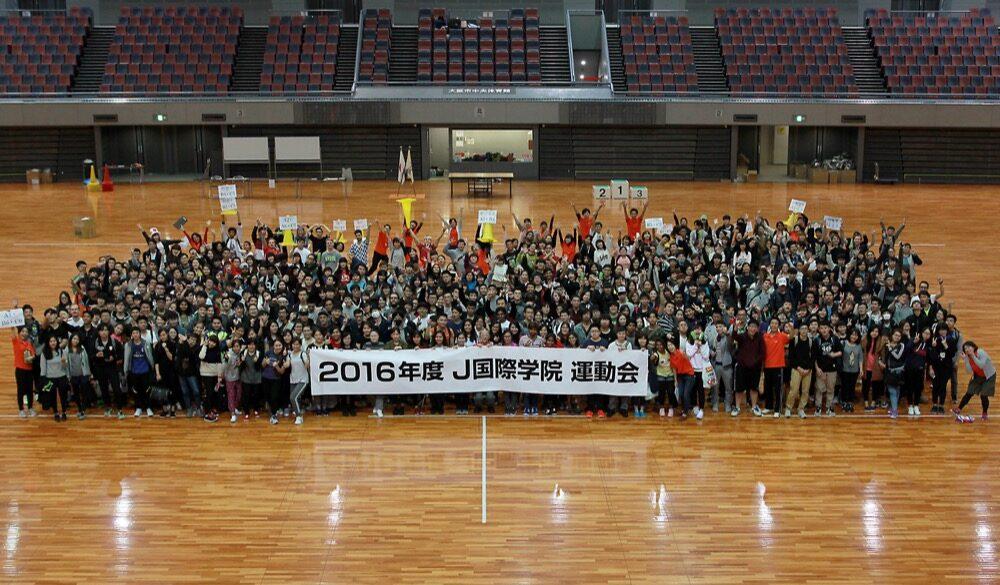 Japanese Communication International School