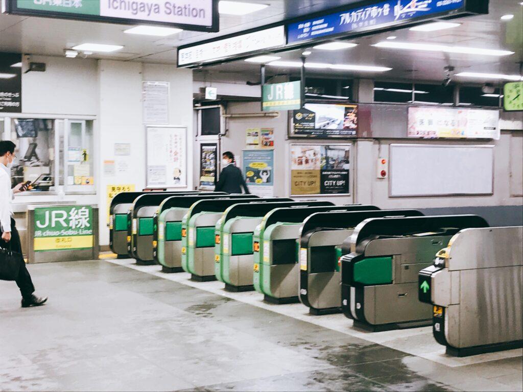 Kanji Cheat Sheet renewing your Commuter Pass in Japan