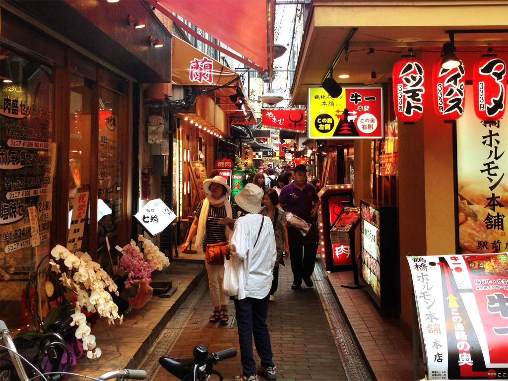 Groovy Osaka: A Taste of Korea at Tsuruhashi