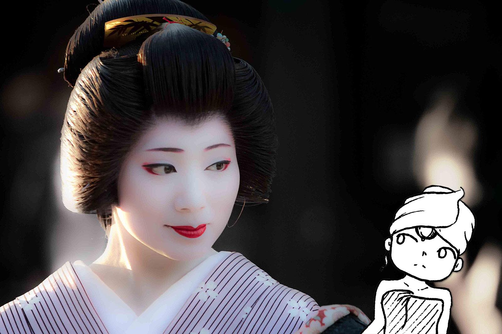 Japan tan