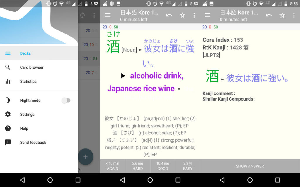 Great Free Apps for Studying Japanese
