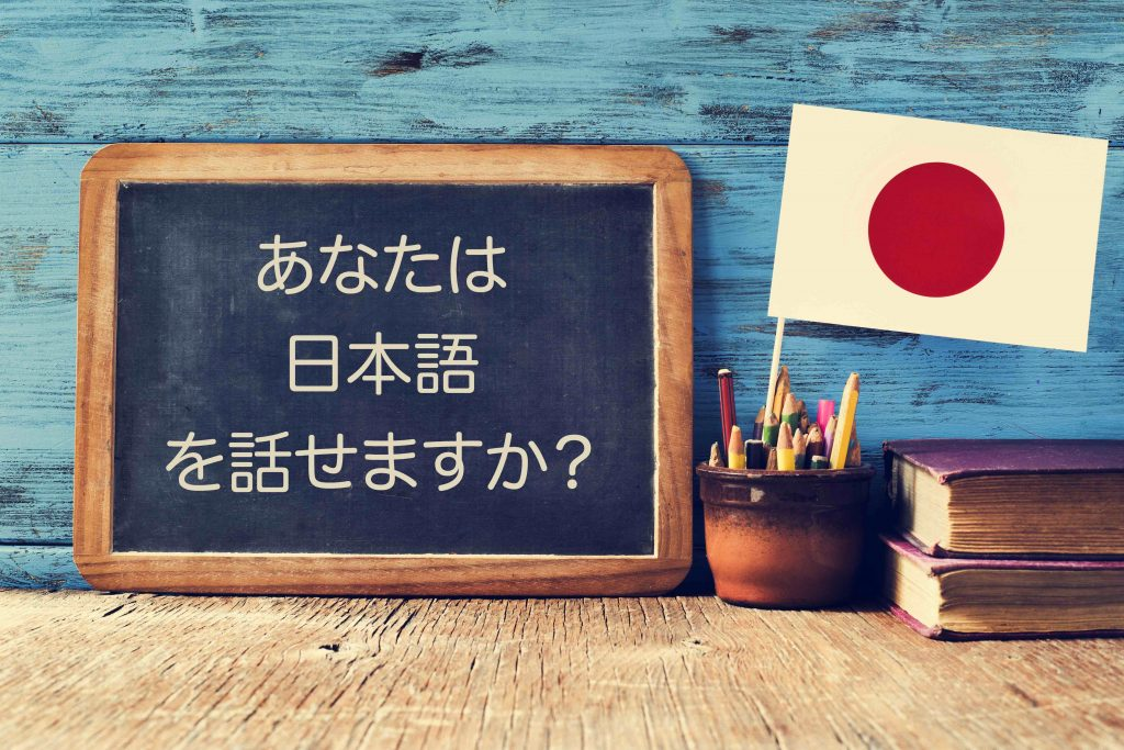 Testing your Japanese: Two Alternatives to the JLPT - GaijinPot