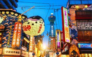 5 Reasons Japan is a Budget Traveler's Dream Destination