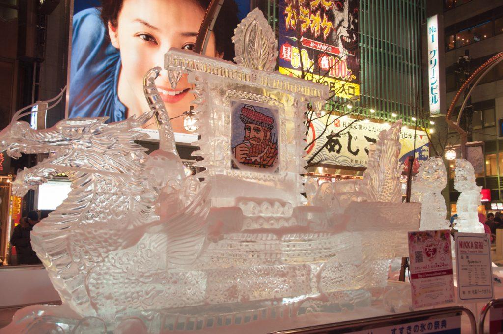 A Guide to the Sapporo Snow Festival
