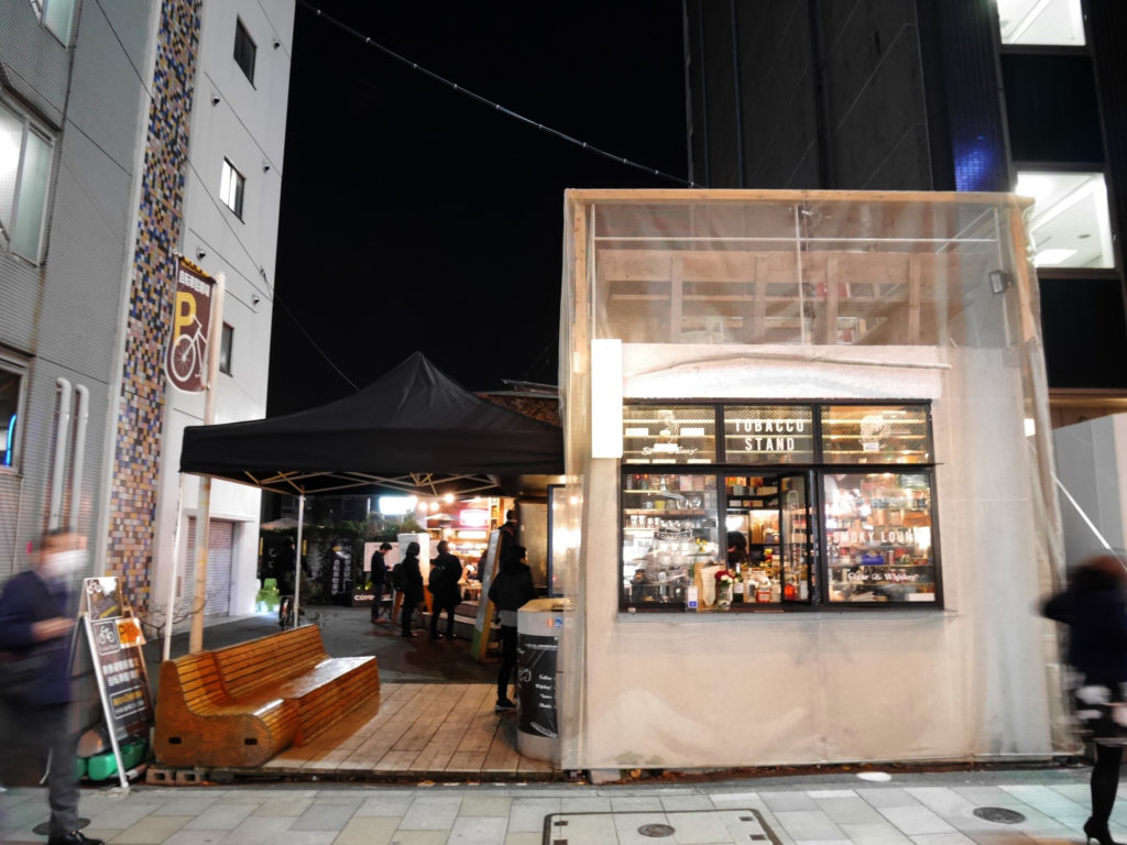 10 Cool Spots for Winter-Warming Street Food in Tokyo - GaijinPot