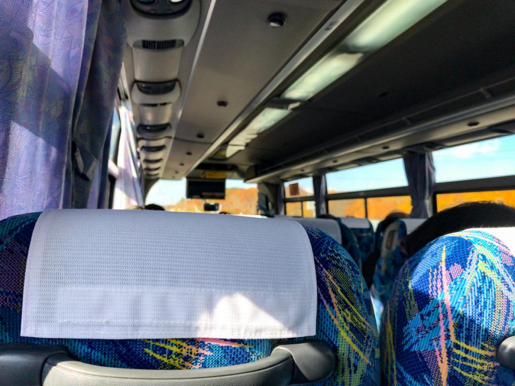 Interior bus - gambar diambil dari https://blog.gaijinpot.com