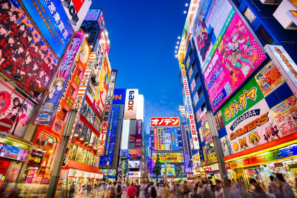 The Anime Paradise Of Akihabara
