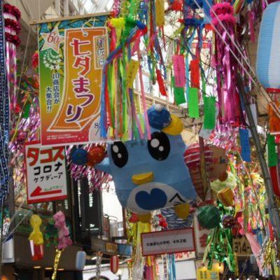 Asagaya Tanabata Festival along Asagaya Pearl Center shopping street, Suginami Ward, Tokyo.