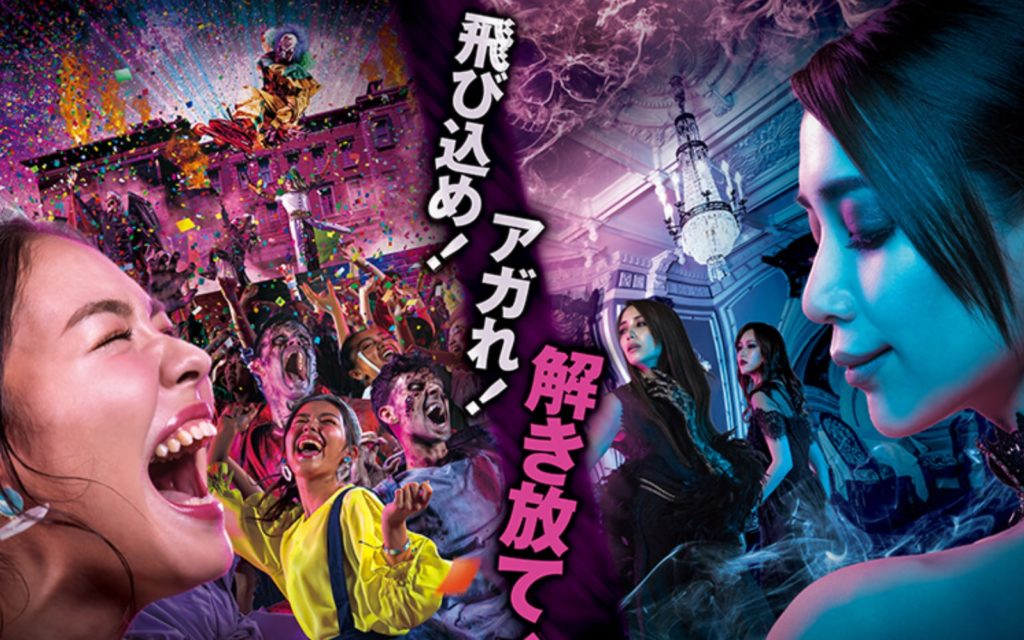 Halloween In Osaka 2020 Nightmare on Dotonbori: Top Halloween Spots in Osaka   GaijinPot