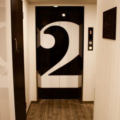 Hotel Uno Ueno hallway