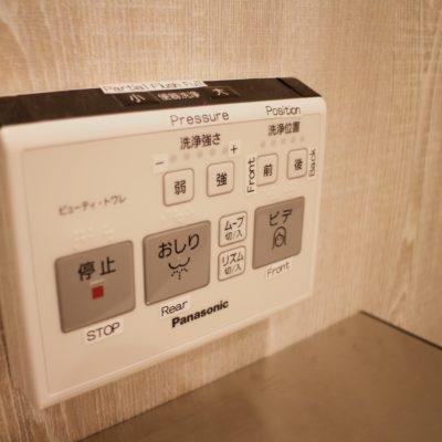 Hotel Uno Ueno washlet panel