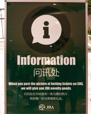 Information sign photoshopped