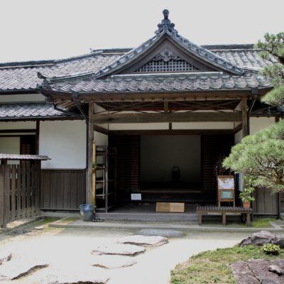 Oita Kitsuki 1