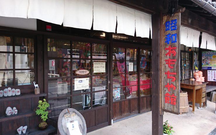 Shop in Tottori