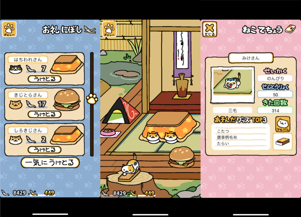 5 Free Mobile Games that Can Improve Your Basic Japanese