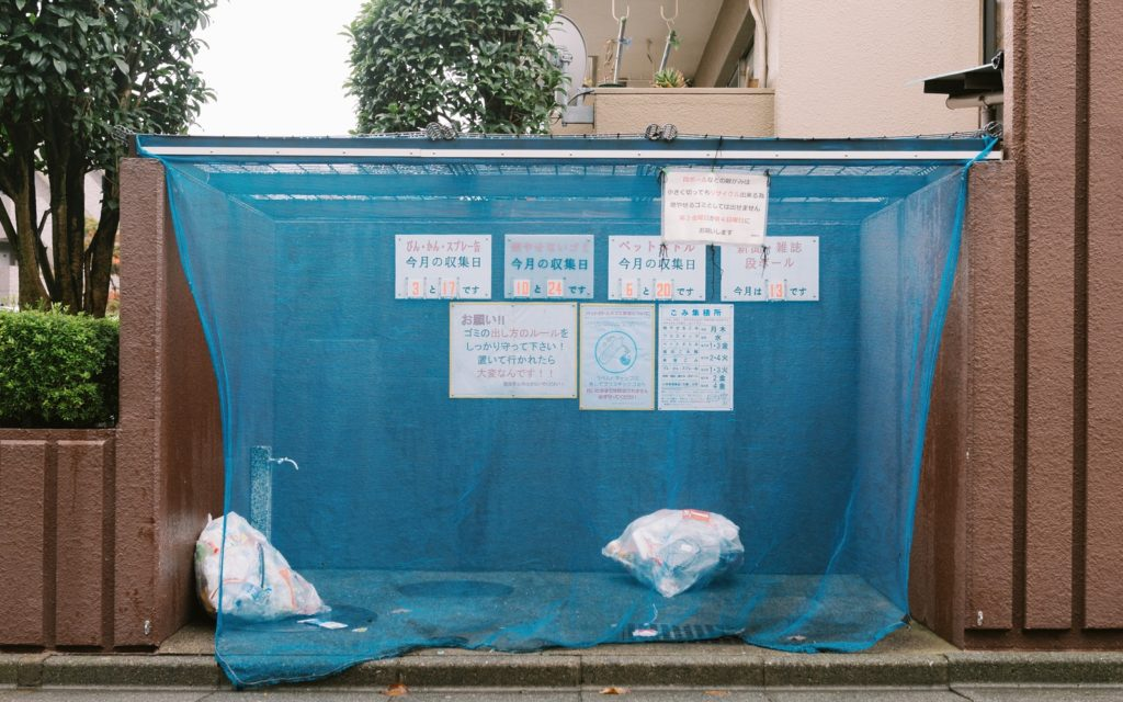 Trash Talk: A Guide to Garbage Disposal in Japan - GaijinPot