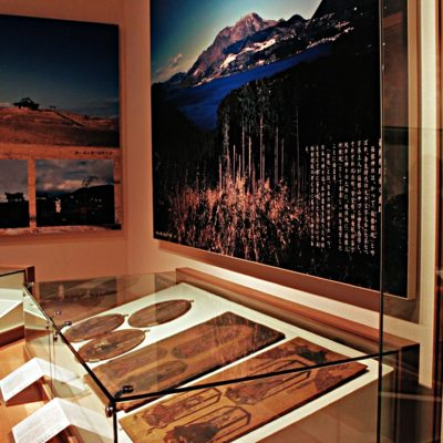 Get a discount on entry to the Hakone Treasure Museum with the Hakone Freepass.