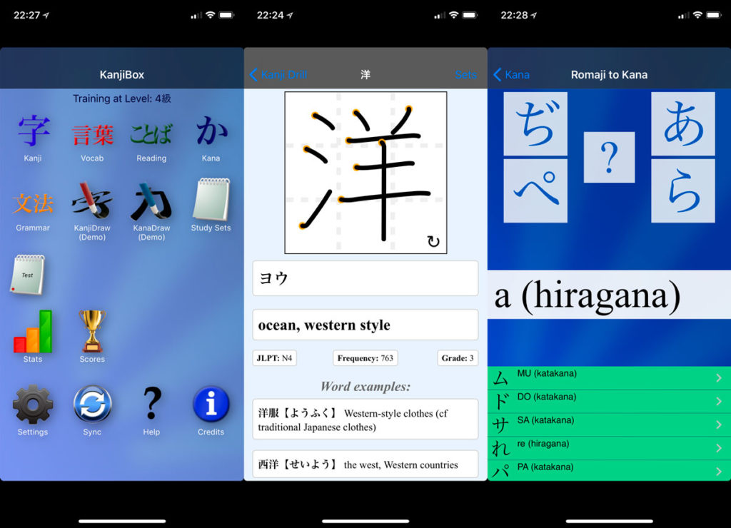 5 Mobile Apps to Help Improve Your Japanese Kana and Kanji