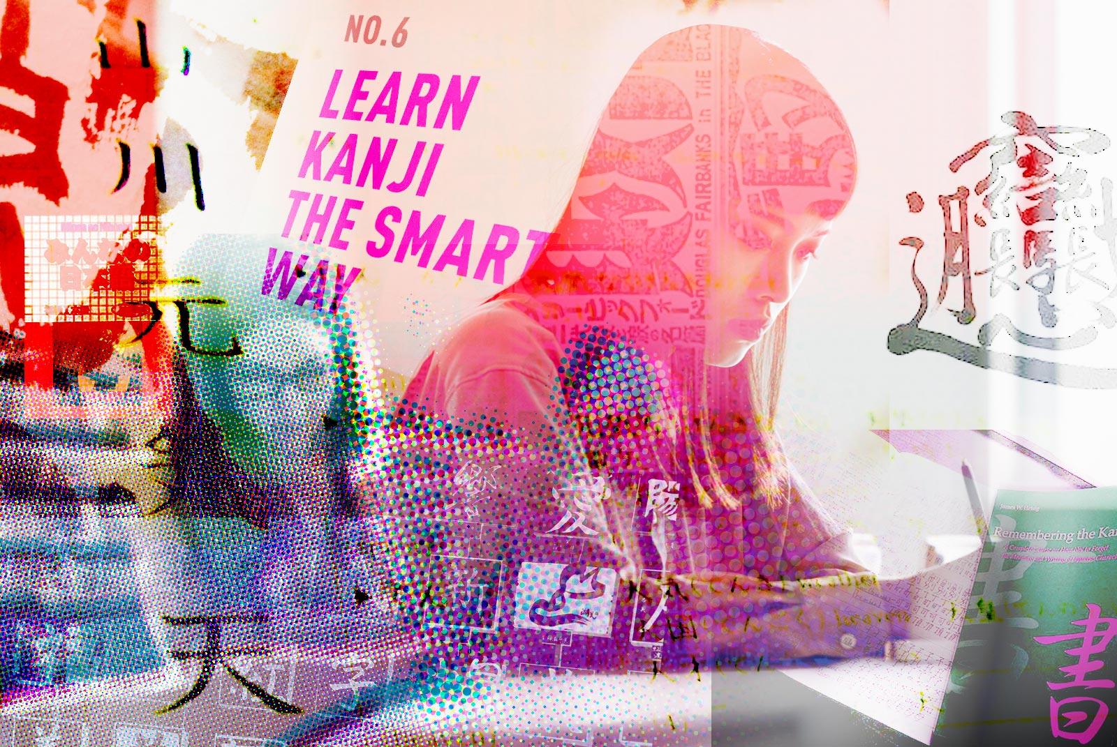 What makes the WaniKani method effective?
