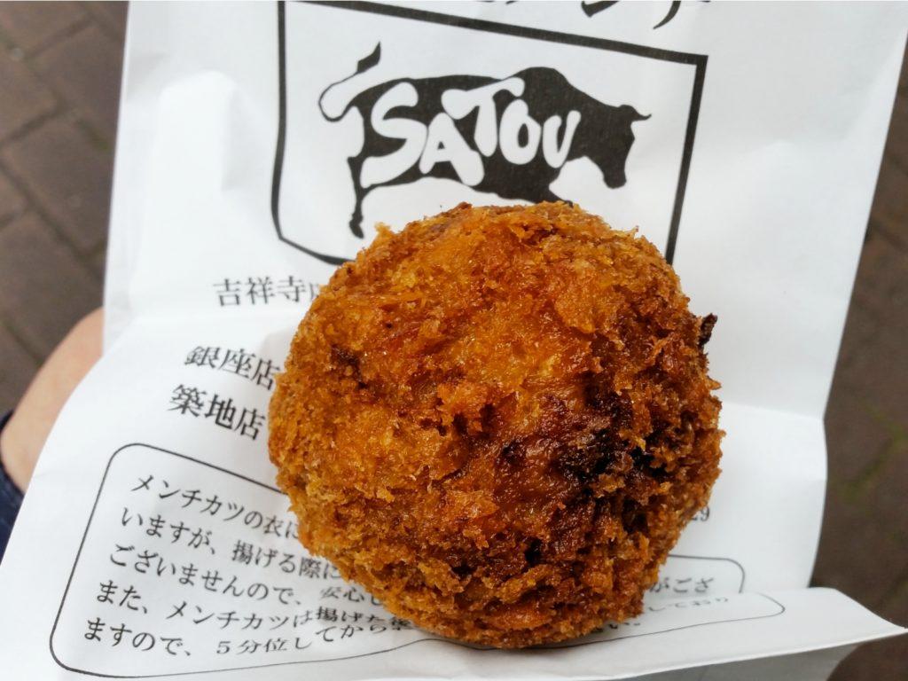 Menchi Katsu at Kichijoji Satou