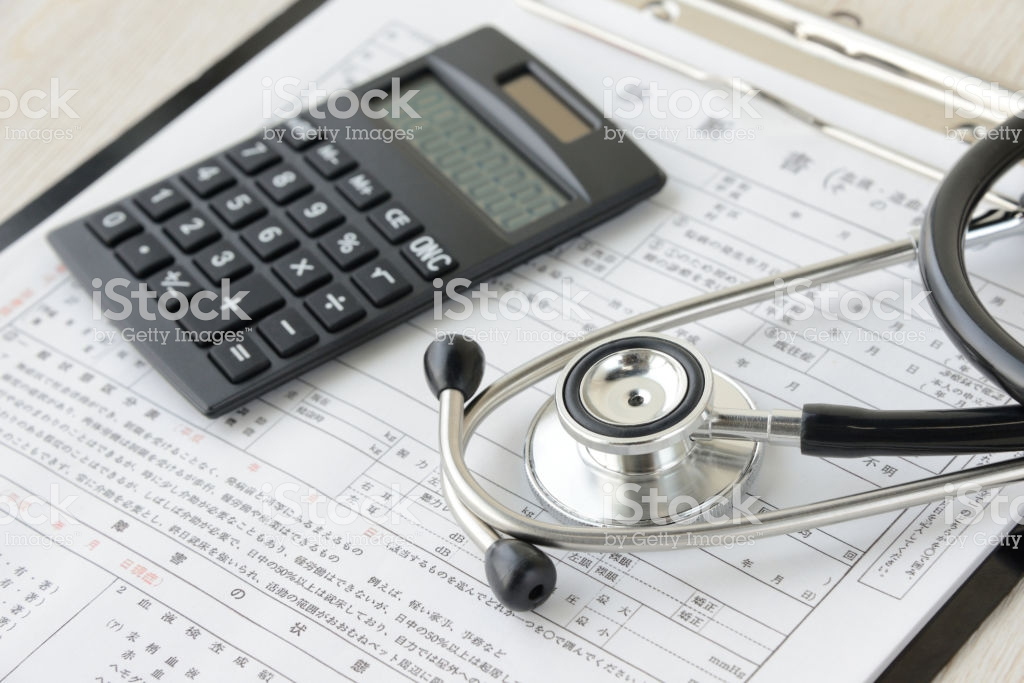Managing the Cost of Healthcare in Japan - GaijinPot