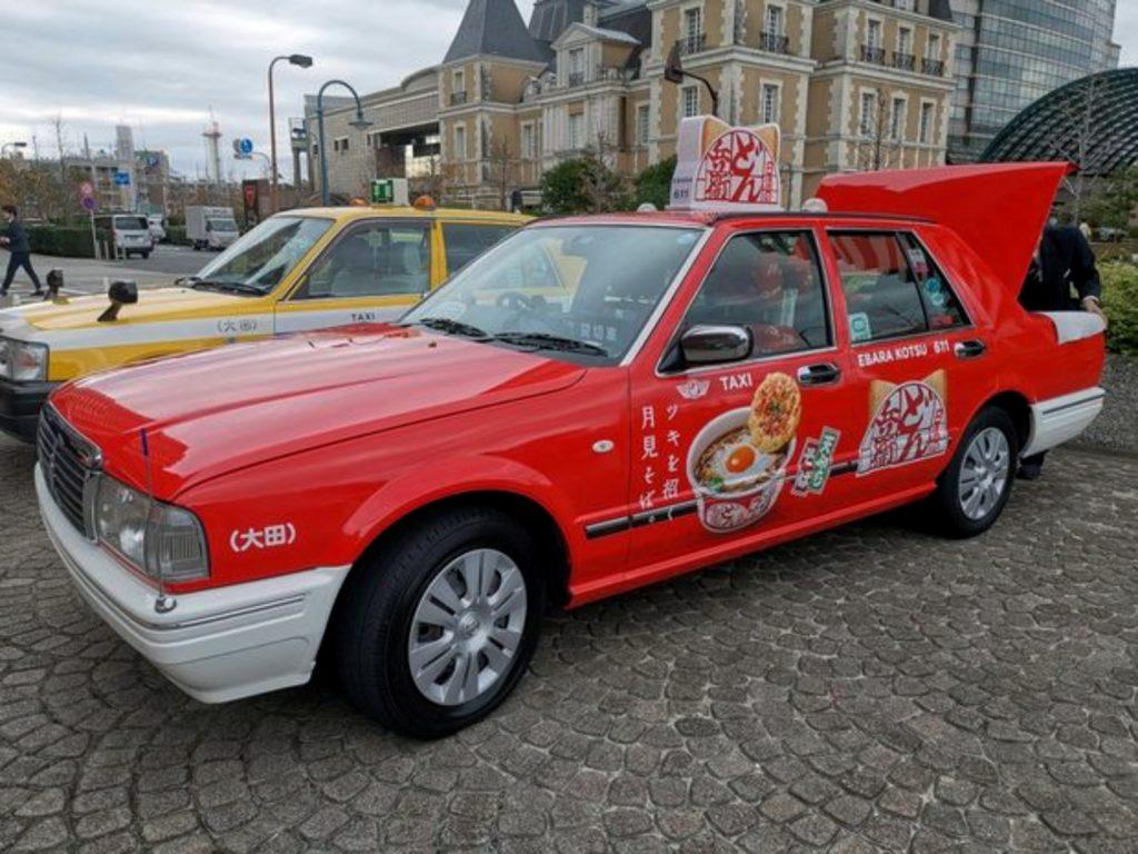 DeNA Zero Yen Taxi Livedoor