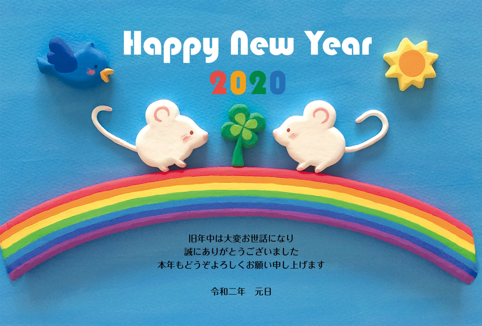 Nengajo: How to send a Japanese New Years Postcard