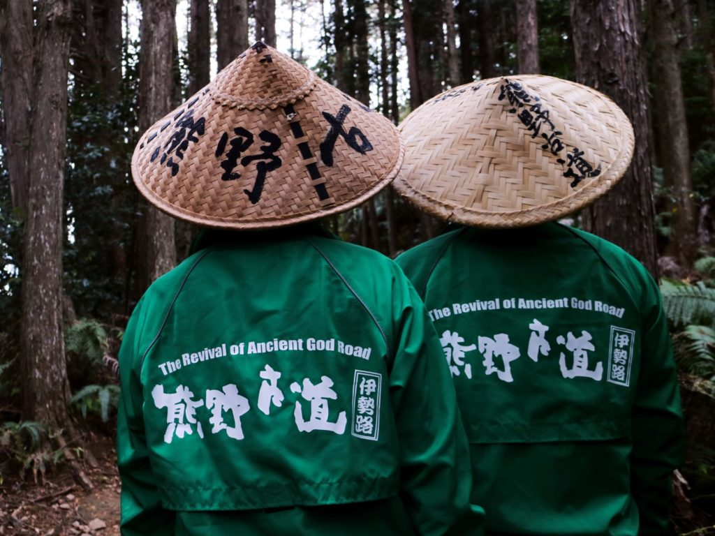 Kumano Kodo Mie Prefecture The Revival of Ancient God Road