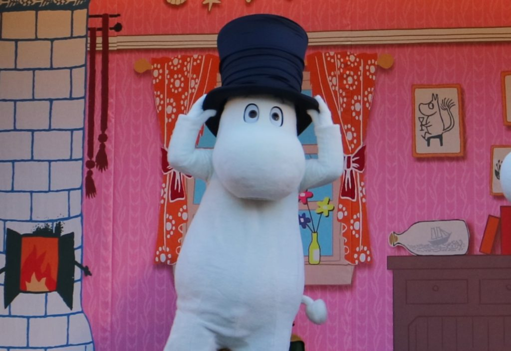 Moominvalley Park Saitama