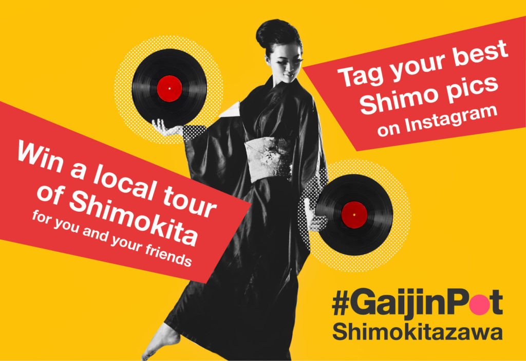 Win a Tour of Shimokitazawa