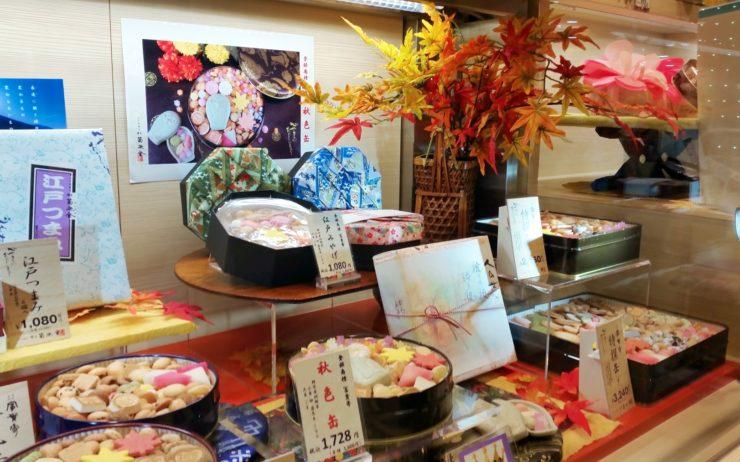 Depachika autumn display.