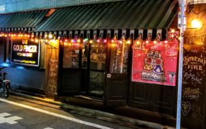 The bar Gold Finger in Shinjuku Ni-chome.