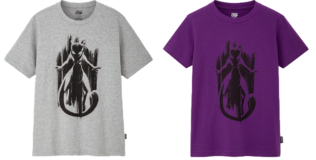 Metwo sumi ink Pokemon T-Shirt Contest