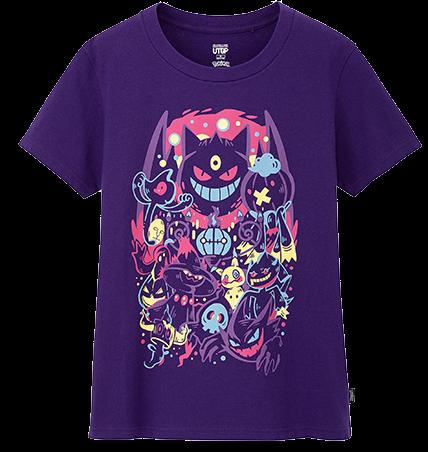 Pokemon T-Shirt by HVNN