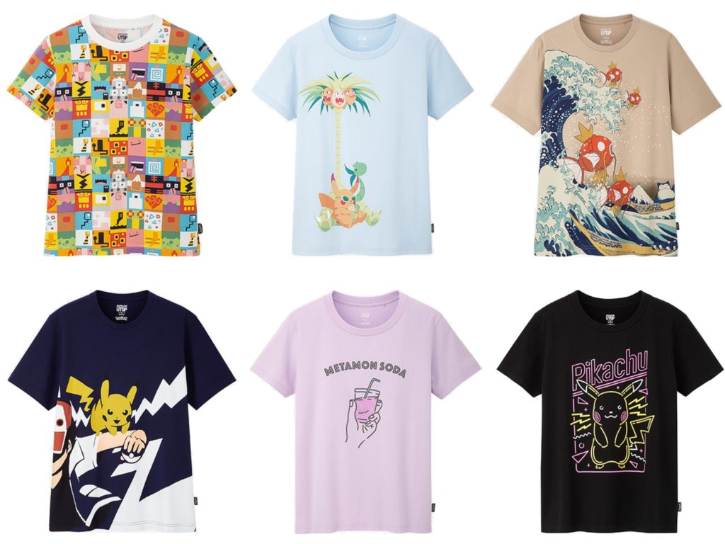 Uniqlo Pokemon T-Shirt Contest Winners