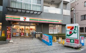 7-Eleven Cashless Payment Is a Disaster