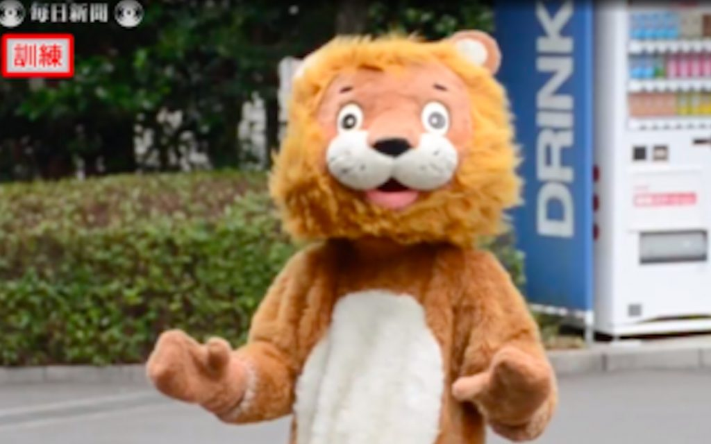 Japanese Tobe Zoo Lion Escape Drill Japan