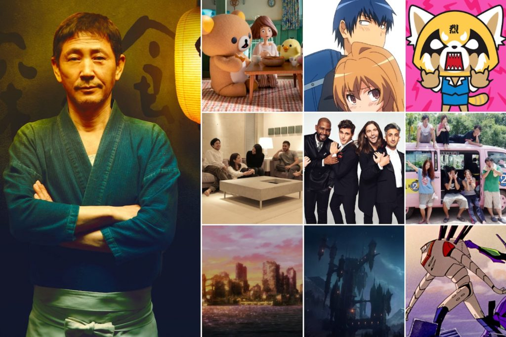 Netflix Japan 10 Series to Binge in 2019
