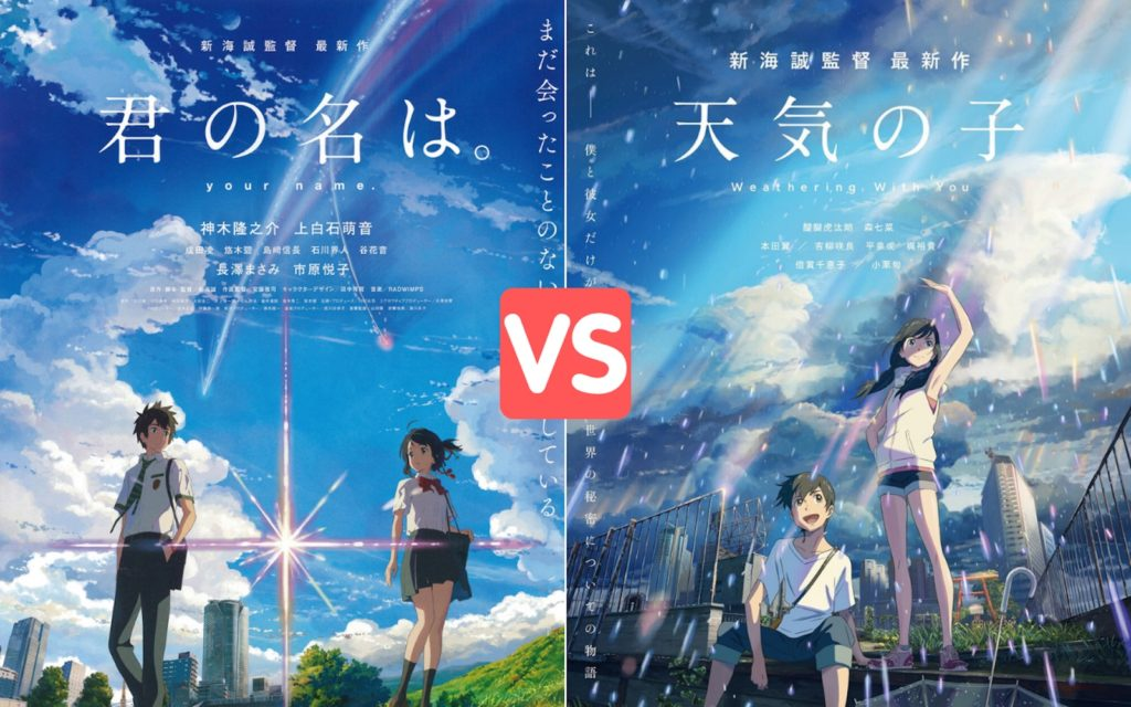 Tenki no Ko JAPAN Makoto Shinkai novel Weathering with You