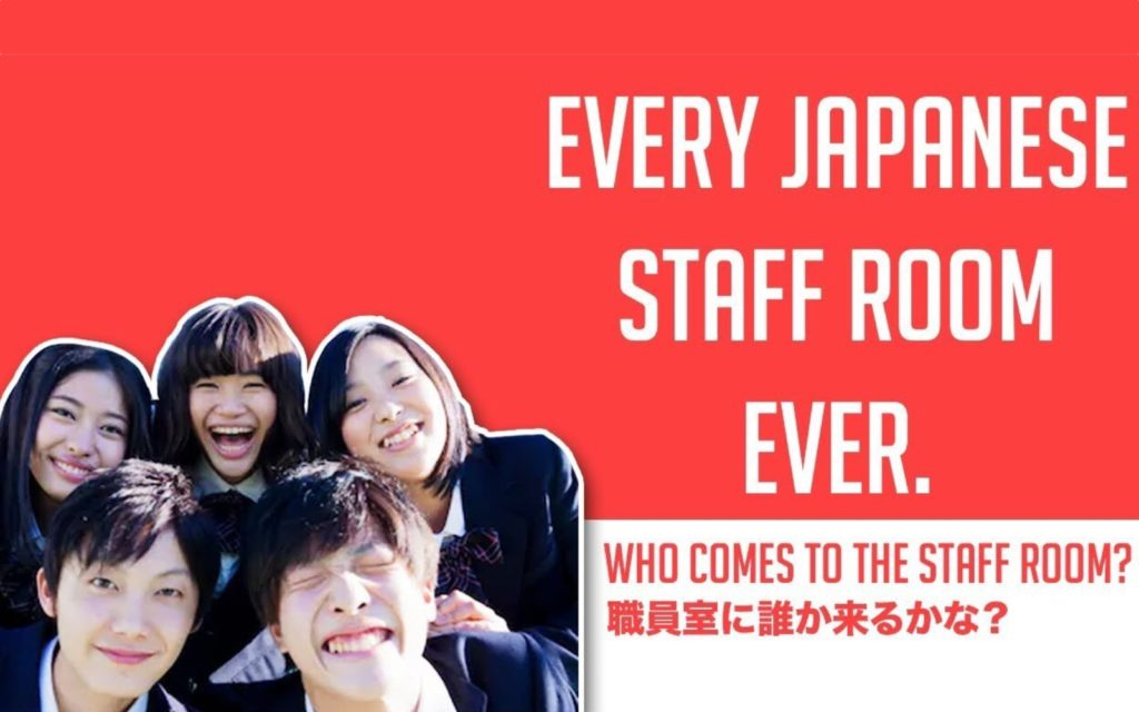 What are Japanese School staffrooms like? Being an ALT in Japan