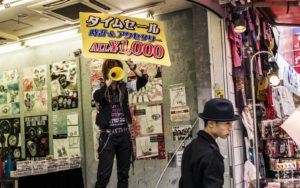 Japan's problem with noise pollution