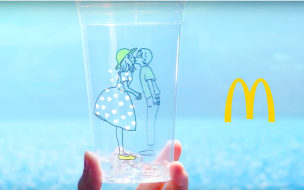 McDonald's Japan Creates Sexy Drink Cups