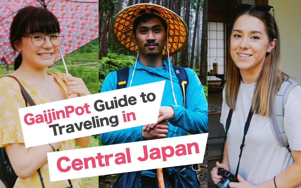 A Guide to Traveling in Central Japan Mie Aichi Gifu and Nagano Prefectures