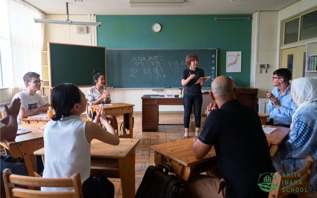 Akita Inaka School Classroom with teacher