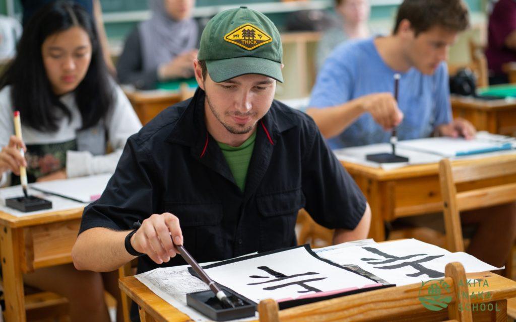 Calligraphy class at Akita Inaka School