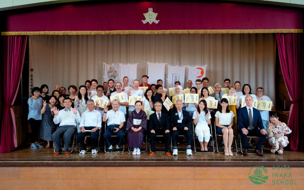 Graduation at Akita Inaka School autumn course