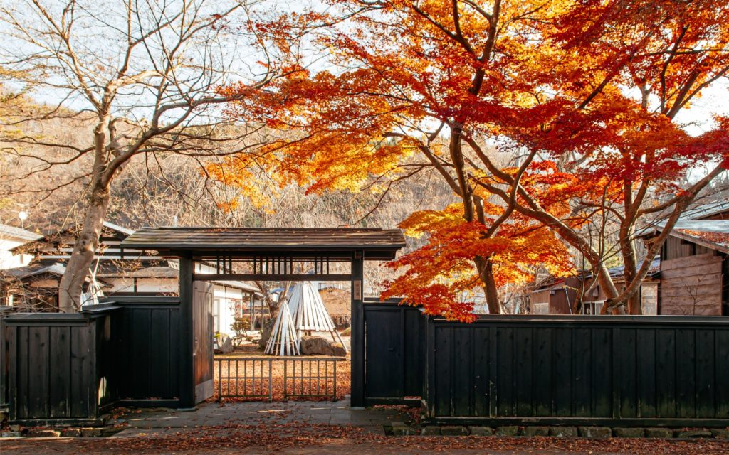 Kakunodate Akita Inaka School Autumn Course
