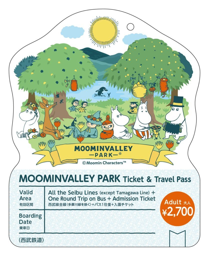 Moominvalley-Park-Ticket-Travel-Pass_大人-836x1024